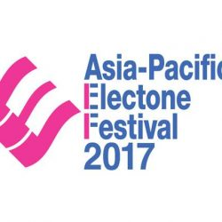 [SISTIC Singapore] Tickets for ASIA- PACIFIC ELECTONE FESTIVAL 2017 goes on sale on 11 August 2017.