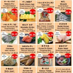 [Fish Mart Sakuraya] Special Offers in August 今月の特価商品はこちらです! http://www.