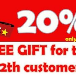[Lamkins] To celebrate National Day this year we are going to offer our customers a 20% off storewide discount!