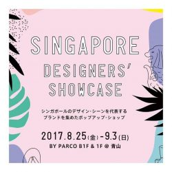 [Elohim] In 2 weeks time, elohimbysabrinagoh and fellow sgdesigners will be going to showcase in Japan!