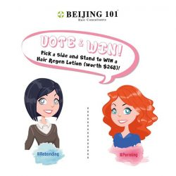 [Beijing 101] VOTE & WIN HAIR CARE ESSENCE!