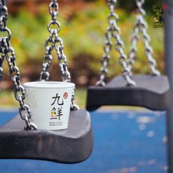 [Nine Fresh Desserts Taiwan] Playgrounds mean swings, slides, and fun times with friends!