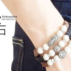 [PERFETTO] Hokutolite Beaded Bracelets for Men.