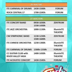 [MUSIC DELIGHT SCHOOL] Come join us this Sunday at the ITE Music Festival!