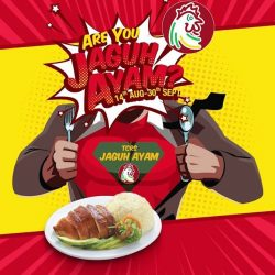 [The Chicken Rice Shop] It's the moment we've all been waiting for….