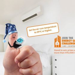 [Daikin Proshop PassionAir] Have you registered to participate in the Energy-Saving Challenge 2017?