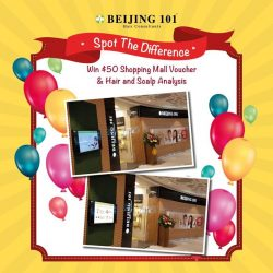 [Beijing 101] LET'S SPOT THE DIFFERENCE!