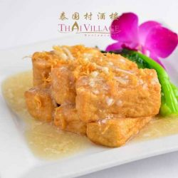 [Thai Village Restaurant] Don't forget to use your 20% OFF voucher for the month of August!