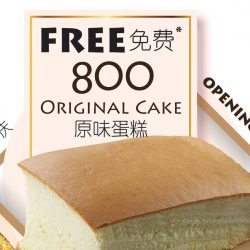 源味本鋪 Original Cake Singapore - 800 FREE Boxes of Original Cake from Taiwan Giveaway at Westgate on 23 September 2017