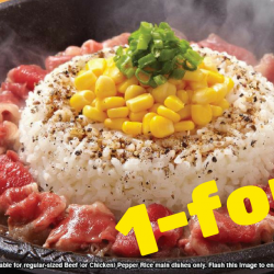 Pepper Lunch: Enjoy 1-for-1 Beef or Chicken Pepper Rice on 19 September 2017 At All Branches!