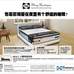 [Sealy Singapore] Purchase Posturepedic Evergreen - Queen at $2,499 now.
