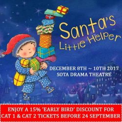 [SISTIC Singapore] Share the magic of Christmas with your little ones this December!