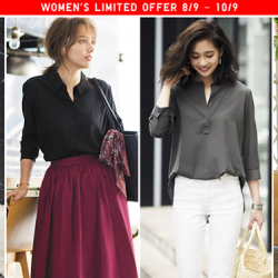 [Uniqlo Singapore] Innovate your style with these classic pieces from this week's Limited Offer including our Drape Gaucho Pants, Rayon Blouse,