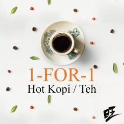 [Heavenly Wang] Nothing beats having a cup of hot steaming kopi on a cold rainy morning!