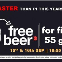 [Bistro 1855] BE FASTER THAN F1 THIS YEAR, Free Stella Artois Glass For First 55 Guests from 1855hrs onwards!