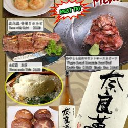 "[Sandaime Bunji] MUST TRY Items - Recommended Menu from ""Sandaime Bunji""!"