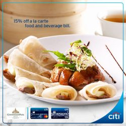 [Citibank ATM] Indulge in a delectable selection of Sichuan and Cantonese dishes at Min Jiang, Goodwood Park Hotel this weekend.