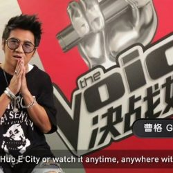 [StarHub] Coach 曹格 Gary Chaw is all geared to find the next VOICE.
