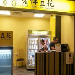 [Tangzai] Dear Valued CustomersWe are glad to share that our parent company 'Lao Ban Soya Beancurd' is back to Raffles