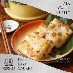 [Tung Lok Seafood] TungLok Teahouse at Far East Square serves ala carte buffet for dinner EVERY DAY.