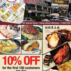 [Kay Lee Roast Meat Joint] Present our Kay Lee @ Waterloo flyers and be entitled to a 10% DISCOUNT exclusively at our Waterloo outlet!