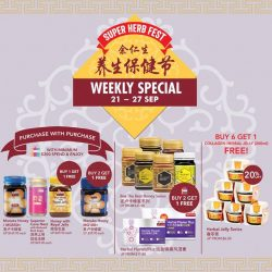 [Eu Yan Sang] This Super Herb Fest Weekly Special is buzzing with great deals on our Honey series and more!