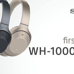 [Stereo] Sony made its best headphones even better.