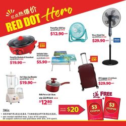 [JAPAN HOME Singapore] Japan Home Red Dot Sale Get Up To 50% Off Featured Red Dot Hero Items.