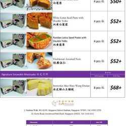 [Thai Village Restaurant] With the Mid Autumn Festival coming up, best to get your orders in early!