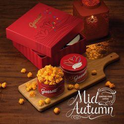[Garrett Popcorn Shops] Buy Garrett Mid-Autumn Festival gift vouchers before or on September 17 for Early Bird discounts on our Mid-Autumn