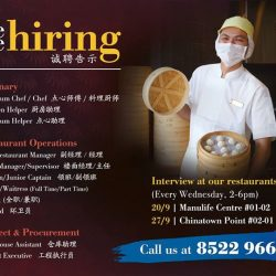 [Din Tai Fung] DinTaiFungSG is hiring!
