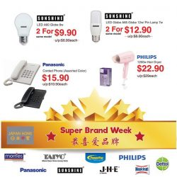 [JAPAN HOME Singapore] From now until 20 Sept, discover Japan Home's Super Brand at good prices!