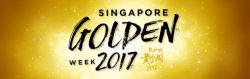 [Crislina] Singapore Golden Week Promotion Period: 29/09/2017-15/10/2017 Offer: Spend $100 get 10% off and spend $200