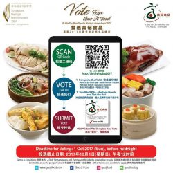 "[GAO PENG CUISINE] Vote Gao Ji Food as ""Most Popular Heritage Brand"" for Singapore Prestige Brand Award 2017!"