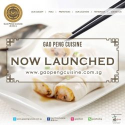 [GAO PENG CUISINE] We are proud to announce the launch of our very own website!