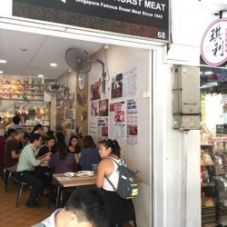 [Kay Lee Roast Meat Joint] Our outlet at 68 Smith Street re-opens today with our 10% opening discount!