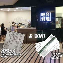 [Barcook] Exclusively offer for our customer at Barcook Raffles City Singapore outlet:WIN $15 voucher weekly!