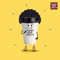 [BreadTalk / Toast Box] Don't play play, our Kopi will save the day!