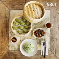 [Din Tai Fung] Looking out for vegetarian-friendly dining spots?
