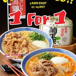 [Ramen Champion Singapore] BUTA GOD FANS, the offer you've been waiting for is coming!