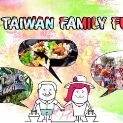 [WTS TRAVEL] WTS Travel 8D Taiwan Family Fun Tour offers you the best bang for your buck itinerary.