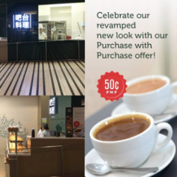 [Barcook] Last few days to enjoy our 50 cents Hot Coffee/Tea PWP offer at our Raffles City Singapore outlet (offer