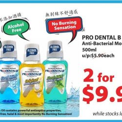 [JAPAN HOME Singapore] Pro Dental B Anti-Bacterial Mouthwash It's alcohol free formula is also gentle on your teeth and gums and