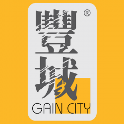 [Gain City] Star Gazing at Gain City Megastore this Saturday 14th Oct 2017!