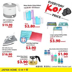 [JAPAN HOME Singapore] Everyone loves offer!