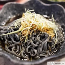 [Sakae Sushi] Soba Noodles but made of Charcoal wheat!