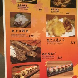 [Rakuzen] October promotion menu is started Rakuzen Millennia