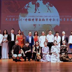 [BANK OF CHINA] In line with Mid-Autumn Festival, Bank of China Singapore Branch partnered China Cultural Centre and Chongqing Municipal Culture Commission