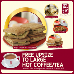 [Ya Kun Kaya Toast] As part of our Plaza Singapura opening promotion, we will be offering a FREE UPSIZE to large hot coffee or
