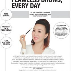 [Allure Beauty Saloon] Allure Beauty is on The Singapore Women's Weekly November Issue!